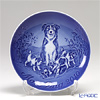 Bing & Grondahl Collectibles 2010 Mothers day plate - Border Collie with puppies, 15 cm