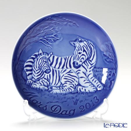 ビングオーグレンダール(Bing&Grondahl) マザーズデイプレート2013年 「Zebra with foal」