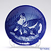 Bing & Grondahl Collectibles 2014 Mothers day plate - Blue tits with cubs, 15 cm