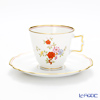 Augarten 'Multicoloured Chinoiserie' [Belvedere shape] Coffee Cup & Saucer 200ml