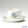 Augarten 'Forget-Me-Not' [Schubert shape] Coffee Cup & Saucer 200ml
