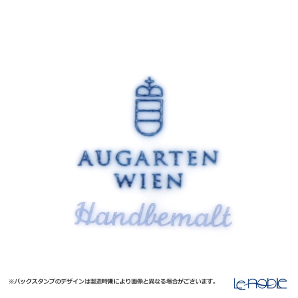 Augarten (AUGARTEN) biedermeiergarland (6701) Coffee Cup & Saucer 0.2 L