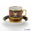 Augarten 'Courage' [Habsburg shape] Coffee Cup & Saucer 150ml
