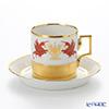 アウガルテン(AUGARTEN) グロリエット(6777)コーヒーカップ&ソーサー(098)