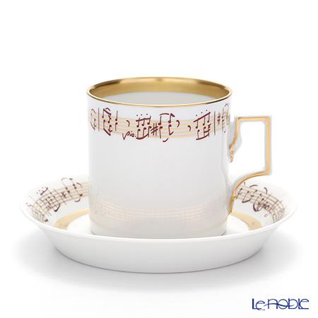 アウガルテン(AUGARTEN) ピアノソナタ310(6859) コーヒーカップ&ソーサー(059)