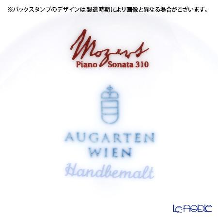 アウガルテン(AUGARTEN) ピアノソナタ310(6859)マグ(854)