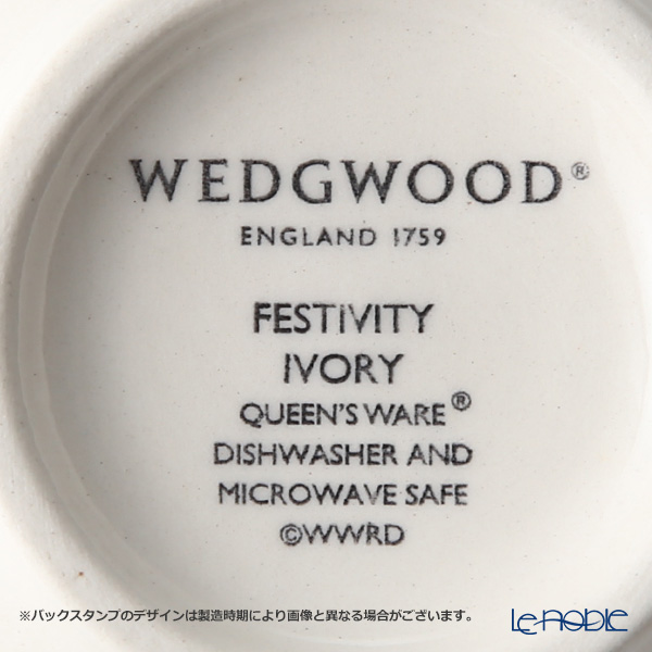 ウェッジウッド(Wedgwood) フェスティビティジャパニーズティーカップ(アイボリー)