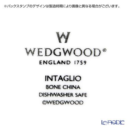 ウェッジウッド(Wedgwood) インタグリオスーププレート 23cm