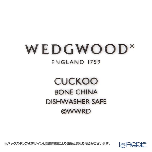 ウェッジウッド(Wedgwood) カッコーティーカップ&ソーサー 180cc グリーン