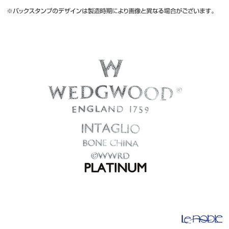 ウェッジウッド(Wedgwood) インタグリオ プラチナシリアルボウル 15cm