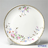 Wedgwood 'Rose Gold' Coupe Plate 27cm