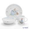 (Wedgwood) Wedgwood Peter Rabbit Set of 3 boys mug & plate & bowl brand box Magzine