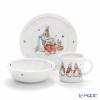 (Wedgwood) Wedgwood Peter Rabbit 3-piece set girl mug & plate & bowl brand box Magzine