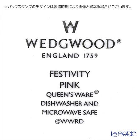 ウェッジウッド(Wedgwood) フェスティビティプレート 27cm(ピンク)