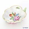 Herend 'Pintemps / Bunch of Tulip (Flower Bouquet)' BT 00492-0-00/680 Sugar Bowl (Leaf shape) 10.5cm