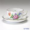 ヘレンド チューリップの花束 BT-1 00724-0-00/724ティーカップ&ソーサー 200cc