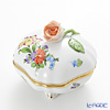 Herend 'Pintemps / Bunch of Tulip (Flower Bouquet)' BT 06179-0-09 Footed Square Bononniere (Rose knob) 7.2xH6.5cm