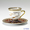 Hermes Cheval d'Orient Coffee cup and saucer, 3.66 fl.oz.