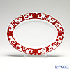 Hermes 'Balcon du Guadalquivir' Red 011027P Oval Plate 37x27.3cm