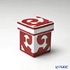 Hermes 'Balcon du Guadalquivir' Red 011061P Square Box 5.5xH7cm