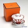 エルメス(HERMES) ガダルキヴィール コレクション アジアティックティーカップ(ふた、ソーサー付) 130ml