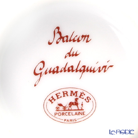 Hermes 'Balcon du Guadalquivir' Red Soy Dish 10cm