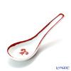 Hermes Balcon du Guadalquivir Soup Spoon 13.5cm