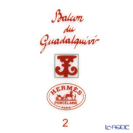 Hermes Balcon du Guadalquivir No.2 Bread & Butter Plate 17cm