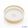 Hermes 'Mosaique au 24' Gold Small Dish 13cm