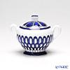 Hermes 'Bleus d'Ailleurs' Blue 030020P Sugar Pot 250ml