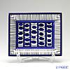Hermes 'Bleus d'Ailleurs' Blue 030090P Rectangular Dish 21x17.2cm