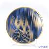 Hermes Voyage en Ikat Bread and butter plate, sapphire, 5.5