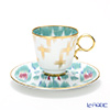 Hermes 'Voyage en Ikat' Emerald Green & Red Coffee Cup & Saucer 120ml
