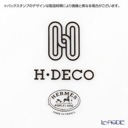 エルメス(HERMES) H Deco アッシュデコデザートプレート 22.5cm No.1