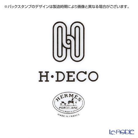 エルメス(HERMES) H Deco アッシュデコマグ 300ml