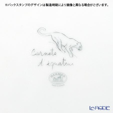 Hermes 'Carnets d'Equateur' (Animal / Jaguar) Dinner Plate 27cm