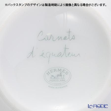 Hermes 'Carnets d'Equateur' (Animal / Felines) Mug 420ml