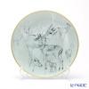 Hermes Carnets d'Equateur Dessert plate, Impalas motif, 21 cm