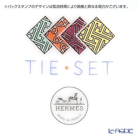 Hermes 'Tie-Set' Mandarin Orange Dessert Plate 21.5cm