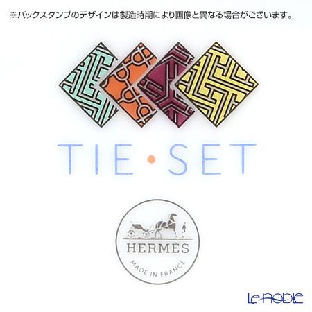Hermes Tie-Set Jade mug, 300 ml
