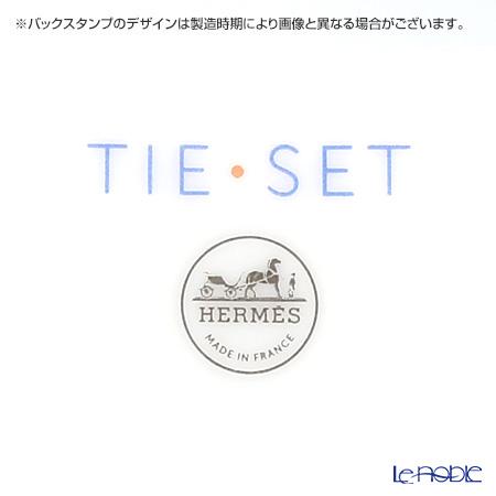 Hermes Tie-Set Cobalt Coffee Cup & Saucer 100ml