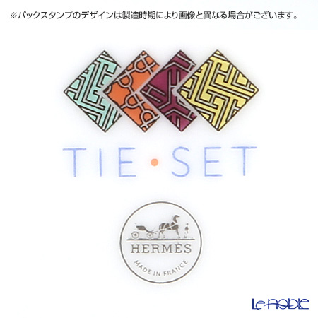 Hermes Tie-Set Mint Bread and Butter Plate, Φ14 cm