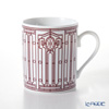 Hermes H Deco rouge Mug No.1, 30 cl