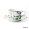 Hermes 'A Walk in the Garden' Green 043016P Tea Cup & Saucer