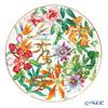 Hermes 'Passifolia' 044022P Tart Platter 32cm