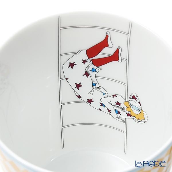 Hermes 'Circus NEW' Yellow 045131P Mug 250ml