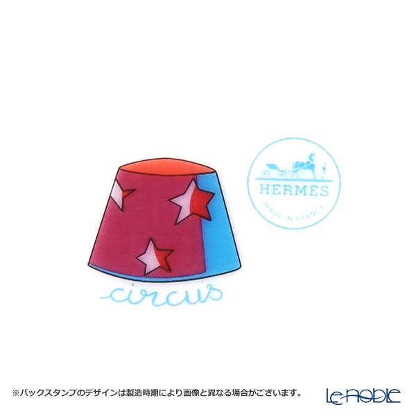 Hermes 'Circus NEW' Pink 045231P Mug 250ml