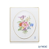 Meissen 'Basic Flower (5 Flowers)' 100110/53N32 Wall Plate / Plaque 15x17.5cm