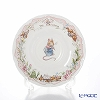 Royal-Doulton brambly hedge Saucers teacups (birthday) for