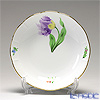 Herend 'Tulip Flower Purple / Kitty' KY-4 00704-1-00 Fruit Bowl 13.5cm